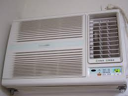 A jó légkondicionáló ismérvei